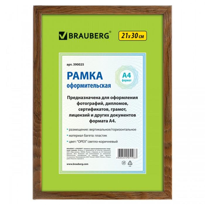 Фотоальбомы и рамки Brauberg Рамка Hit 390025 21х30 см