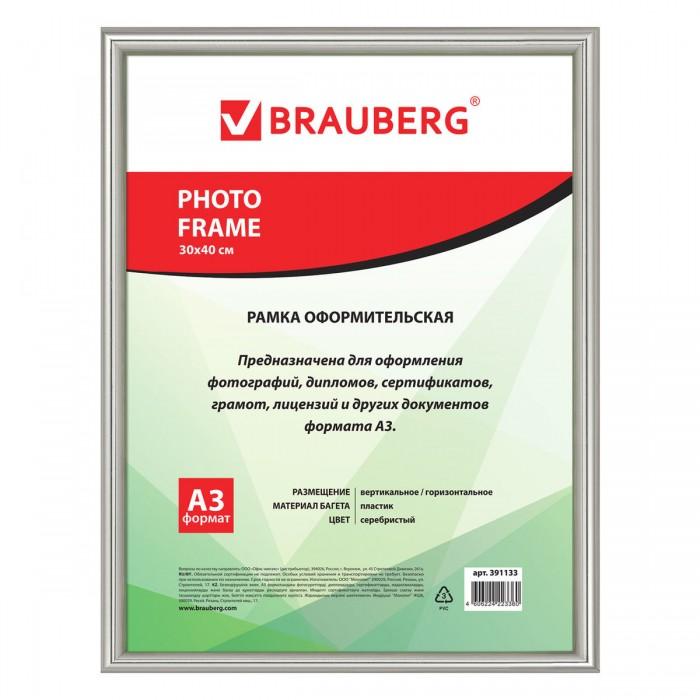 Фотоальбомы и рамки Brauberg Рамка Hit2 30х40 см