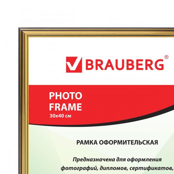 Фото - Фотоальбомы и рамки Brauberg Рамка Hit3 30х40 см фотоальбомы и рамки brauberg рамка hit 390021 21х30 см