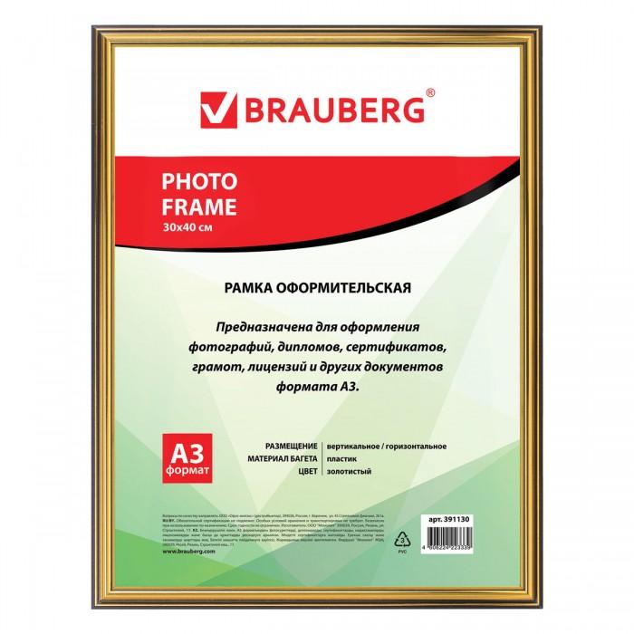 Фотоальбомы и рамки Brauberg Рамка Hit3 30х40 см