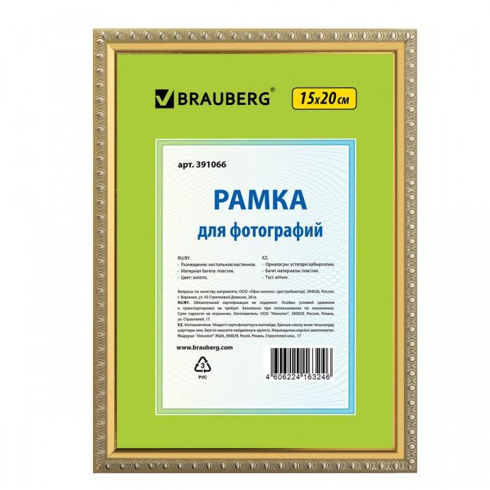 Фотоальбомы и рамки Brauberg Рамка Hit5 391066 15х20 см альбом для фотографий 15х20 gbg