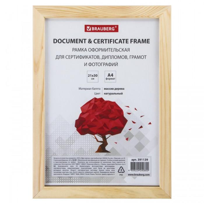 Фото - Фотоальбомы и рамки Brauberg Рамка Wood 21х30 см фотоальбомы и рамки brauberg рамка hit 390021 21х30 см