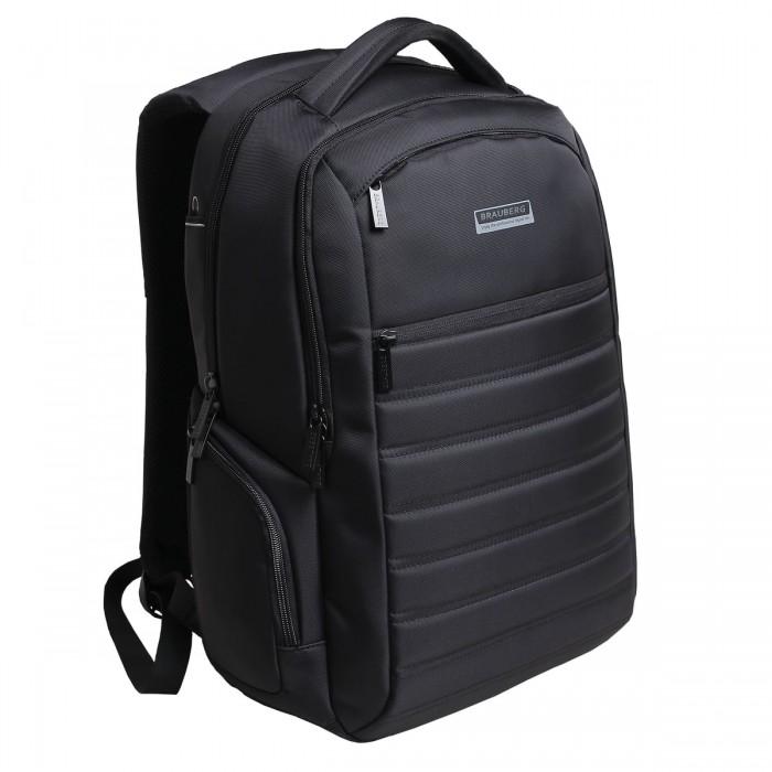 Купить Школьные рюкзаки, Brauberg Рюкзак для школы и офиса Patrol