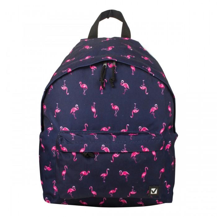 Школьные рюкзаки Brauberg Рюкзак Фламинго цена 2017