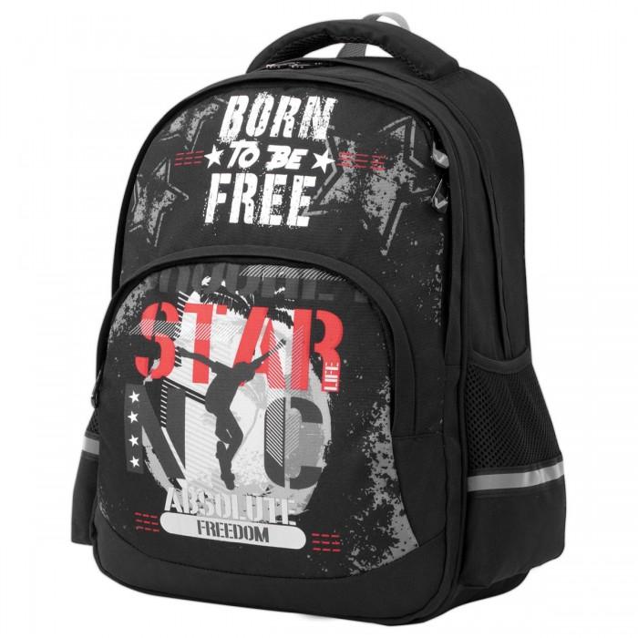 Купить Школьные рюкзаки, Brauberg Soft Рюкзак Freedom светящийся