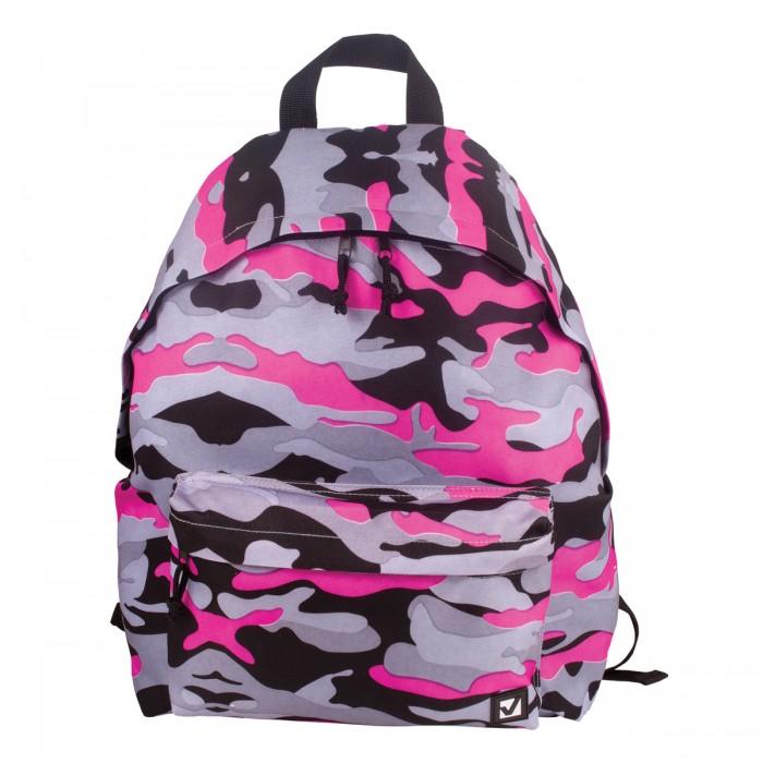 Школьные рюкзаки Brauberg Рюкзак Камуфляж камуфляж холст рюкзак студенты рюкзак сумка открытый рюкзак