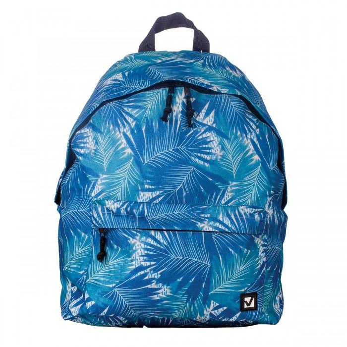 Школьные рюкзаки Brauberg Рюкзак Пальмы brauberg рюкзак пальмы