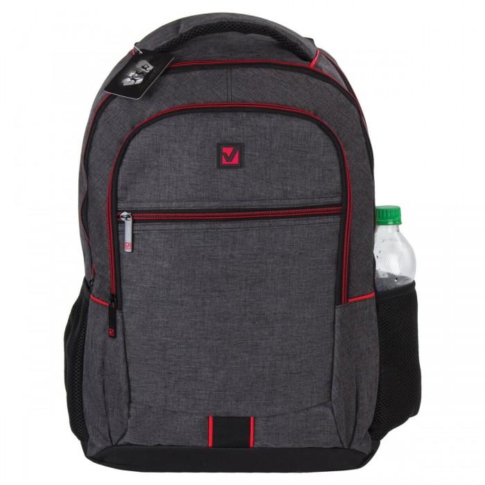 Купить Школьные рюкзаки, Brauberg Рюкзак универсальный с отделением для ноутбука Boston