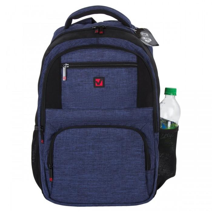 Купить Школьные рюкзаки, Brauberg Рюкзак универсальный с отделением для ноутбука Dallas