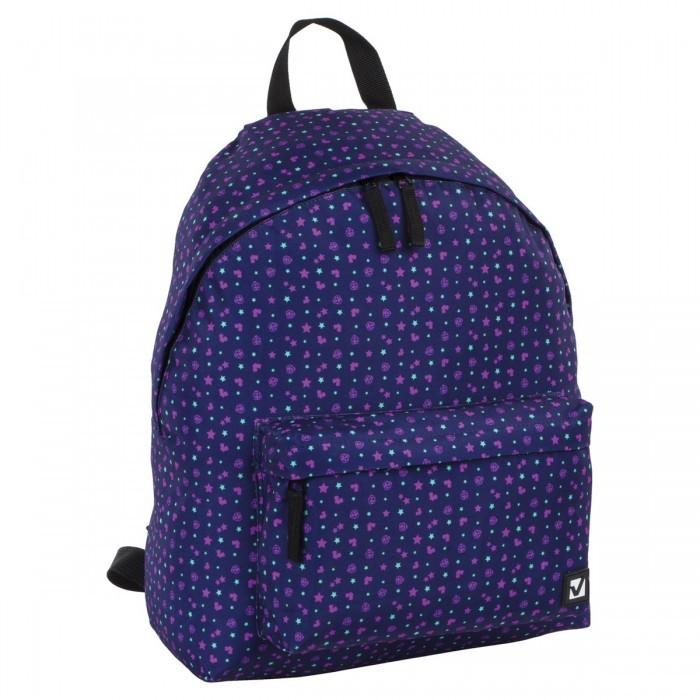 Школьные рюкзаки Brauberg Рюкзак универсальный сити-формат Звездочки
