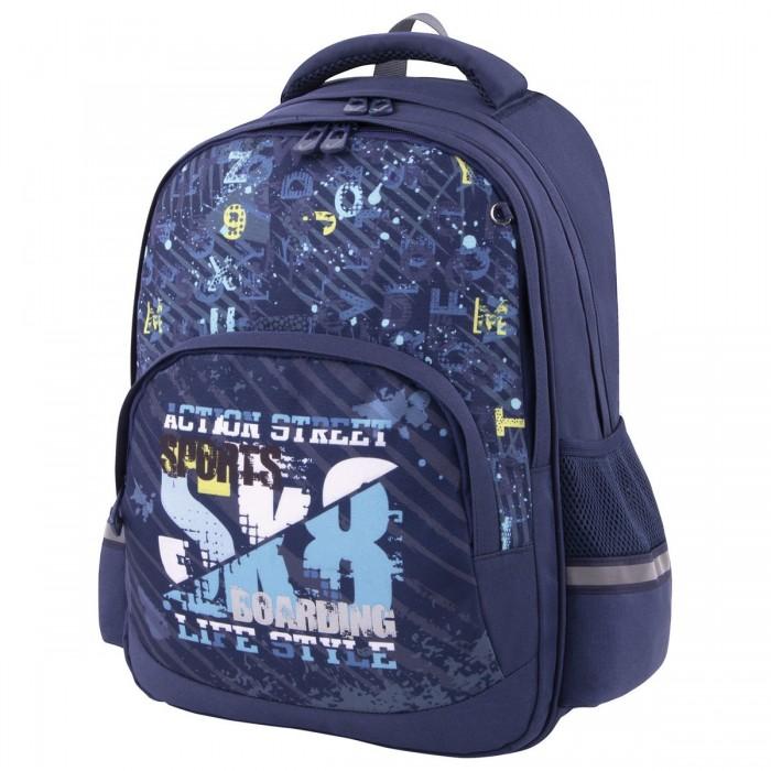 Купить Школьные рюкзаки, Brauberg Soft Рюкзак Skateboarding