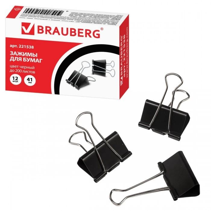 Канцелярия Brauberg Зажимы для бумаг на 200 листов 12 шт. зажимы для бумаг staff комплект 12 шт 41 мм на 200 листов цветные в картонной коробке 225159