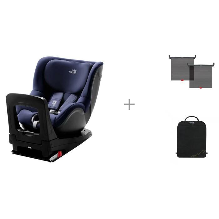 Купить Группа 0-0+ (от 0 до 13 кг), Автокресло Britax Roemer Baby-Safe i-Size с базой Flex и солнцезащитная шторка Brica Munchkin