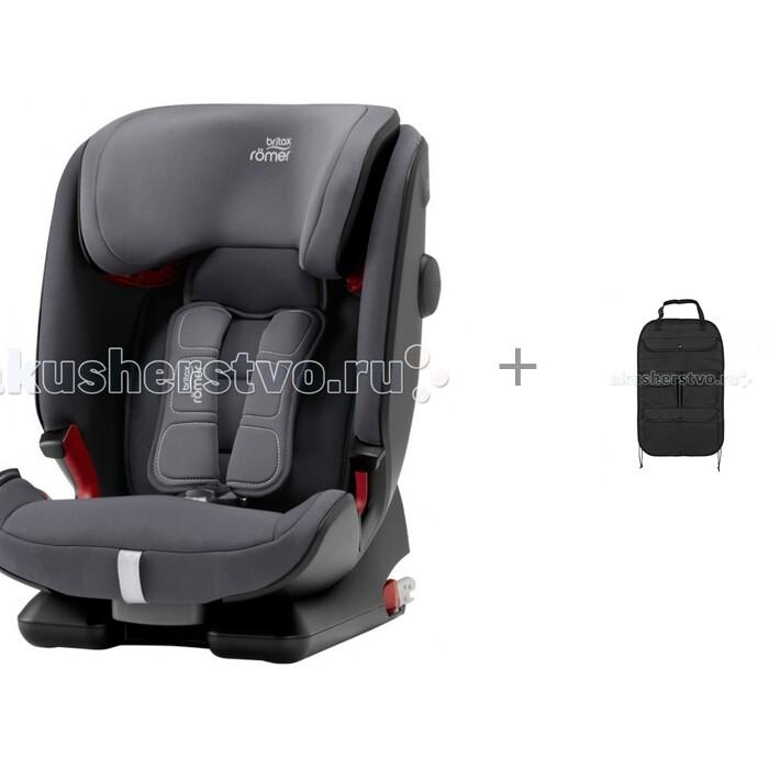 Купить Группа 1-2-3 (от 9 до 36 кг), Автокресло Britax Roemer Advansafix IV R и органайзер для автомобильного сидения