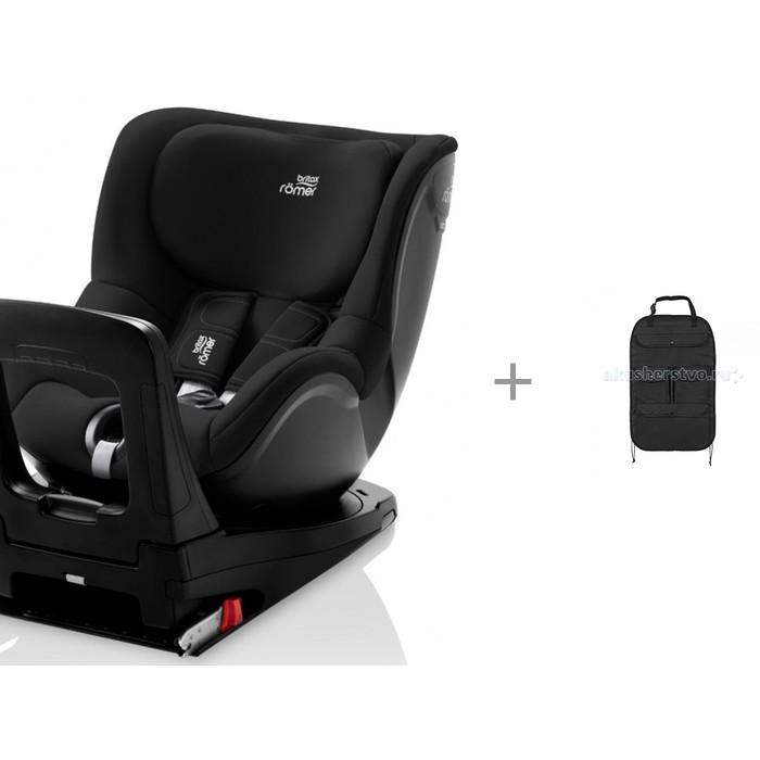 Группа 0-1 (от 0 до 18 кг) Britax Roemer Dualfix M i-Size с органайзером для автомобильного сидения