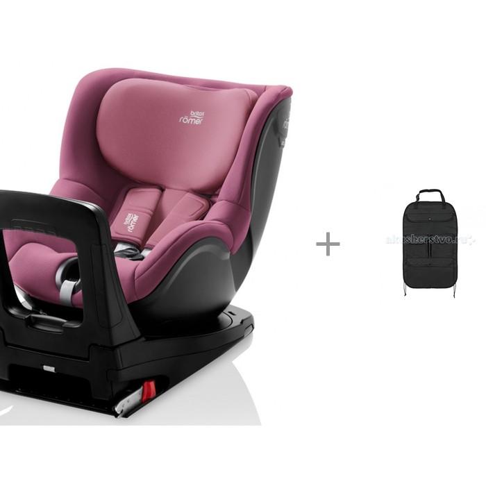 Автокресло Britax Roemer Dualfix M i-Size с органайзером для автомобильного сидения фото