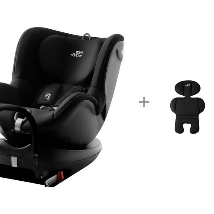 Купить Группа 0-1 (от 0 до 18 кг), Автокресло Britax Roemer Dualfix2 R и Вкладыш для новорожденного для Dualfix2