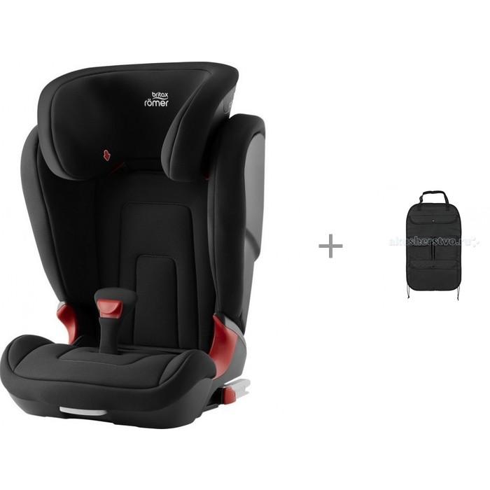 Группа 2-3 (от 15 до 36 кг) Britax Roemer Kidfix 2 R и Органайзер для автомобильного сидения