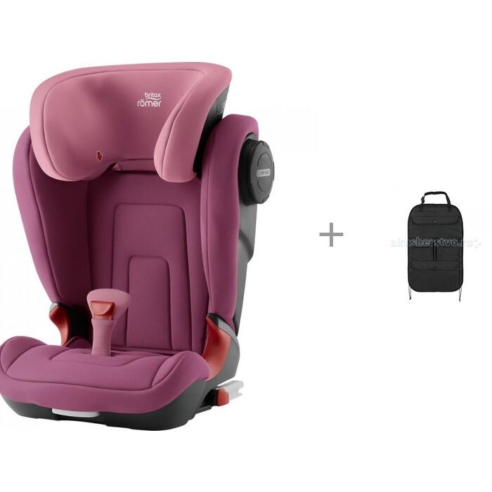 Группа 2-3 (от 15 до 36 кг) Britax Roemer Kidfix 2 S и органайзер для автомобильного сидения