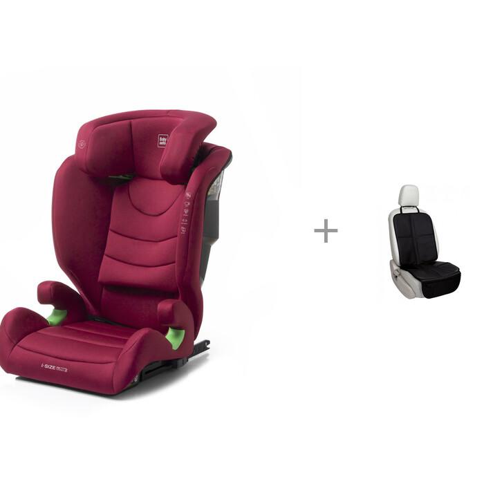 Автокресло Britax Roemer KidFix III S и накладка для ремня безопасности 1-4 года Лев Benbat