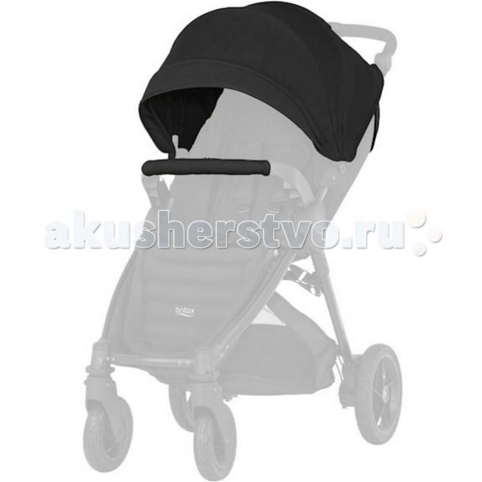 Britax Капор для колясок B-Agile 4 Plus/B-Motion 4 Plus от Акушерство