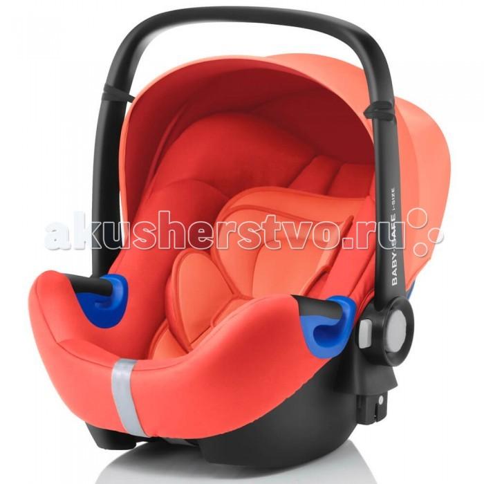Детские автокресла , Группа 0-0+ (от 0 до 13 кг) Britax Roemer Baby-Safe i-Size арт: 319049 -  Группа 0-0+ (от 0 до 13 кг)