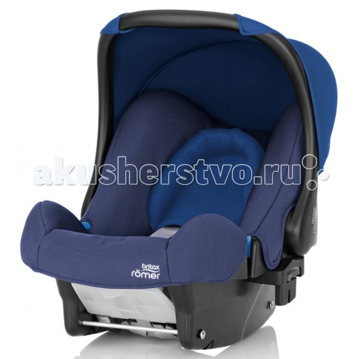Детские автокресла , Группа 0-0+ (от 0 до 13 кг) Britax Roemer Baby-Safe арт: 13151 -  Группа 0-0+ (от 0 до 13 кг)