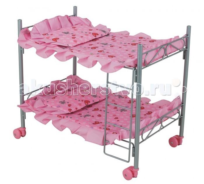 Кроватки для кукол Buggy Boom двухэтажная Loona 8887 loona seoul