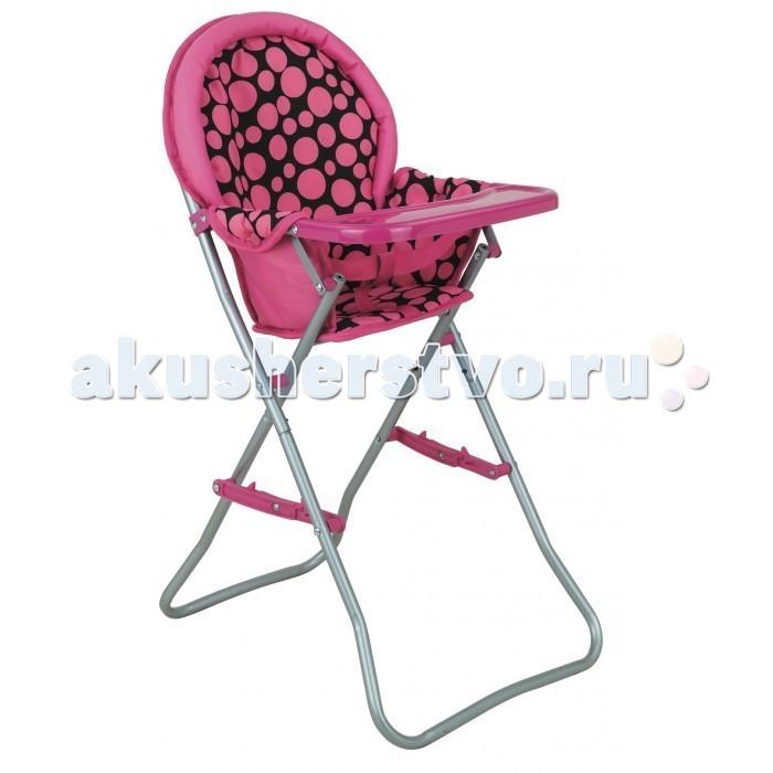 Ролевые игры Buggy Boom Кукольный стул для кормления Loona 8775 loona seoul