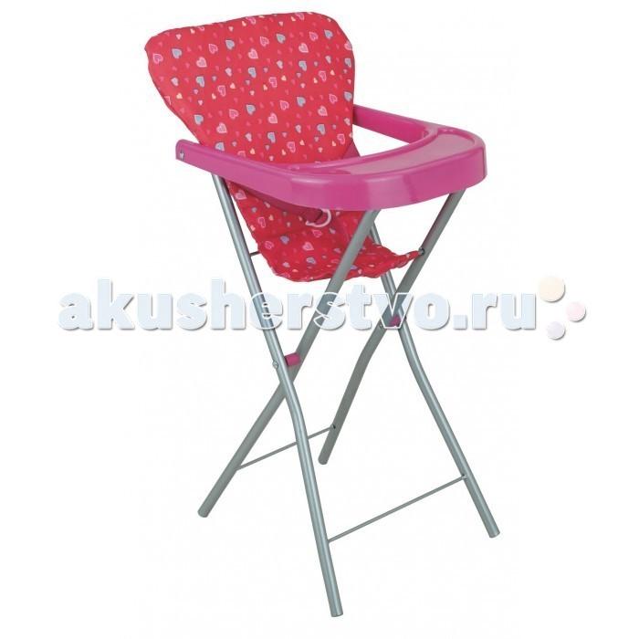 Ролевые игры Buggy Boom Кукольный стул для кормления Loona loona seoul