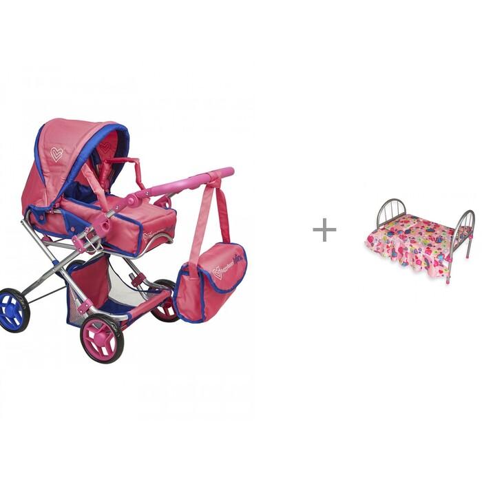 Купить Коляски для кукол, Коляска для куклы Buggy Boom трансформер 2 в 1 8454 и кроватка для куклы Ami&Co (AmiCo) 18970