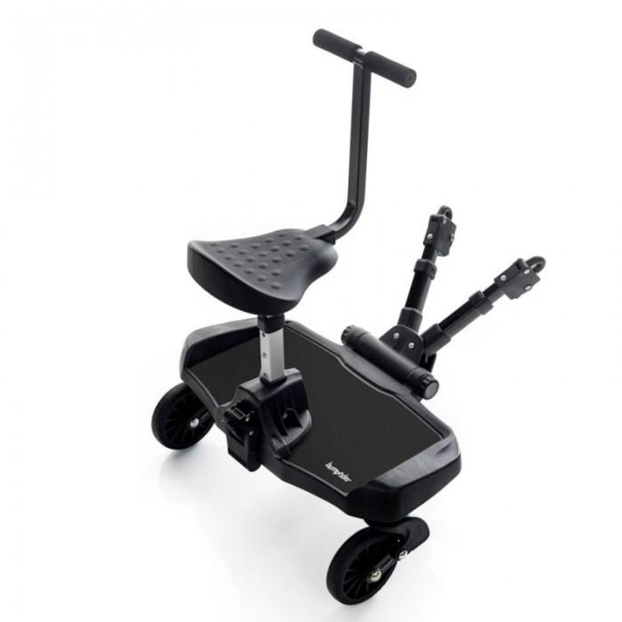 Детские коляски , Аксессуары для колясок Bumprider Подножка для второго ребенка с сиденьем Sit арт: 433974 -  Аксессуары для колясок