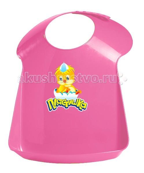 Нагрудники Бытпласт детский пластиковый Пластишка бытпласт пластишка 4313262 желтый
