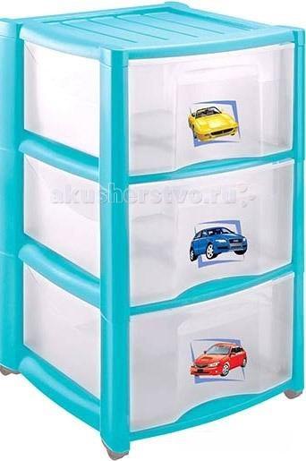 Пластишка Комод детский на колесах 3 ящика