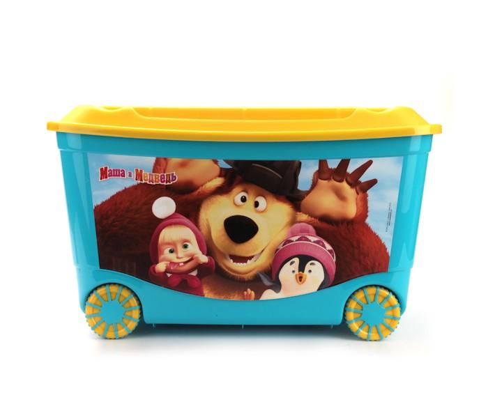 Ящики для игрушек Бытпласт Ящик для игрушек на колесах Маша и Медведь ящик для игрушек на колесах маша и медведь салатовый