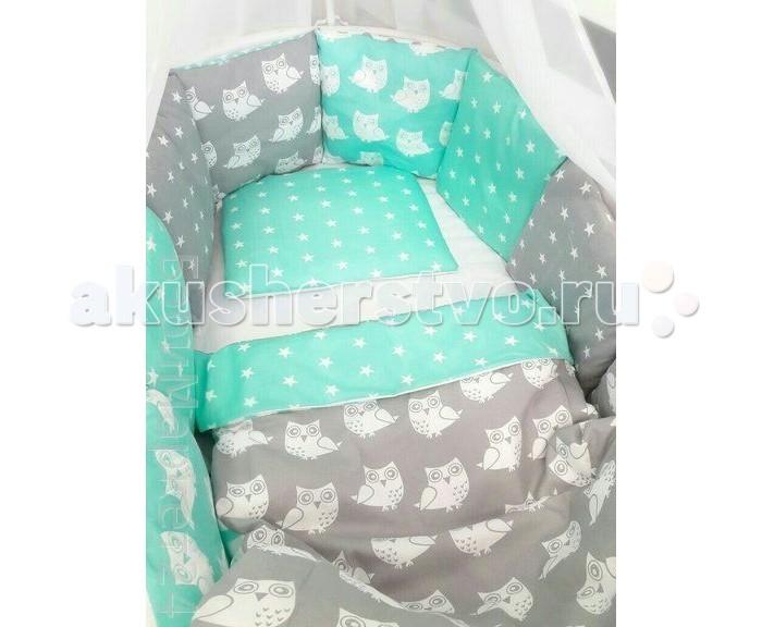 Комплект в кроватку ByTwinz Совята (7 предметов) для круглой кровати