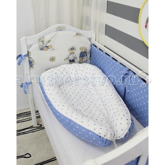 Постельные принадлежности , Позиционеры для сна ByTwinz Гнёздышко для малыша Babynest арт: 247306 -  Позиционеры для сна