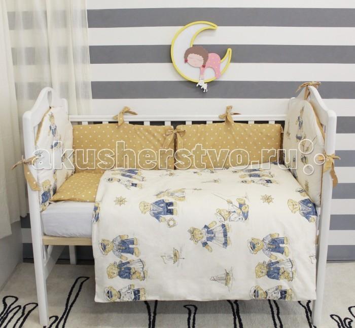Комплект в кроватку ByTwinz Мишки-морячки (6 предметов)Мишки-морячки (6 предметов)Вручите нежность и заботу Вашему малышу с очень удобным, стильным, красивым комплектом в кроватку Мишки-морячки.  В комплекте: 12 наволочек на бортики подушки размером 30х30 см (на замочке) простынь на резинке для кроватки 120х60 и 125х65 см наволочка 36х46 см подушка 35х45 см пододеяльник 105х145 см одеяло 100х140 см  Материалы: 100% хлопок  наполнитель в подушках искусственный лебяжий пух гипоаллергенный, экологически чистый наполнитель в подушке детской и одеяле холофайбер<br>