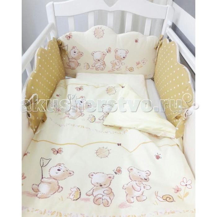 Комплекты в кроватку ByTwinz Облачка Классика (6 предметов) комплекты в кроватку esspero king 6 предметов