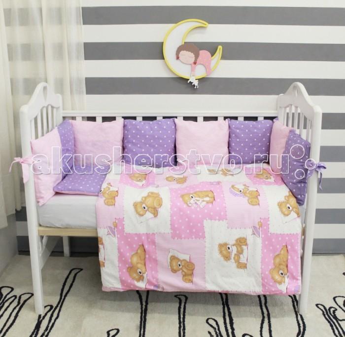 Постельные принадлежности , Комплекты в кроватку ByTwinz Тедди с подушками-бортиками (6 предметов) арт: 247264 -  Комплекты в кроватку