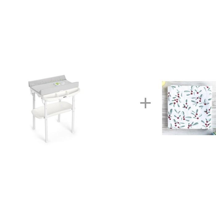Пеленальные столики CAM Aqua с ванночкой и муслиновая пеленка Mjolk Брусника 110x110 см