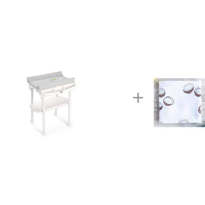 Пеленальные столики CAM Aqua с ванночкой и муслиновая пеленка Mjolk Кокосы 110x110 см
