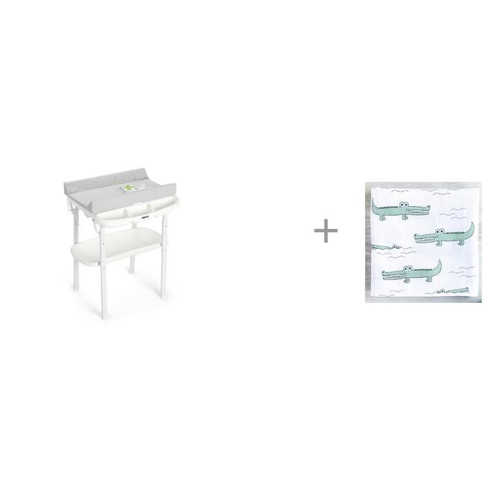Пеленальные столики CAM Aqua с ванночкой и муслиновая пеленка Mjolk Крокодилы 80x80 см