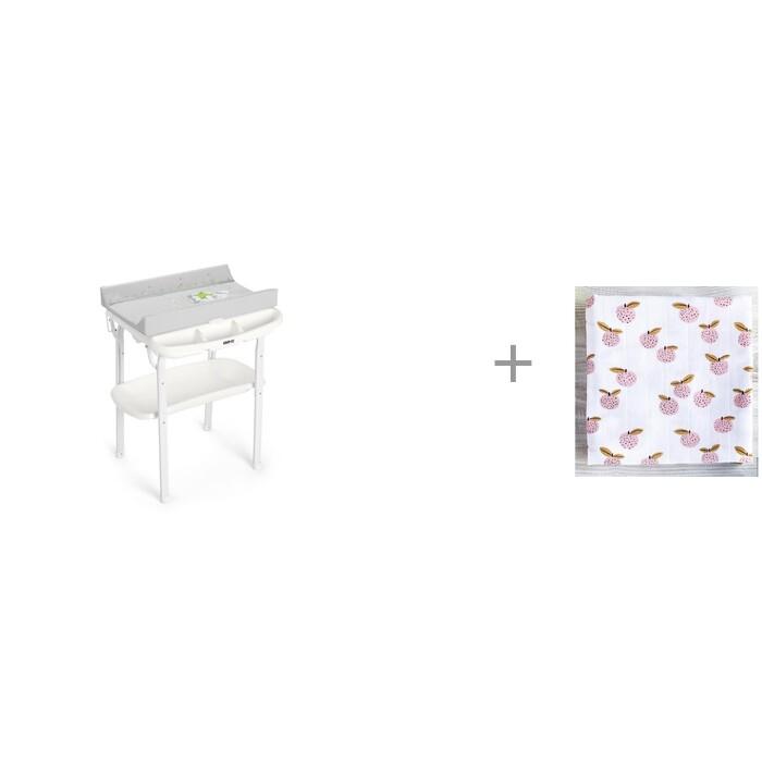 Пеленальные столики CAM Aqua с ванночкой и муслиновая пеленка Mjolk Персики 110x110 см