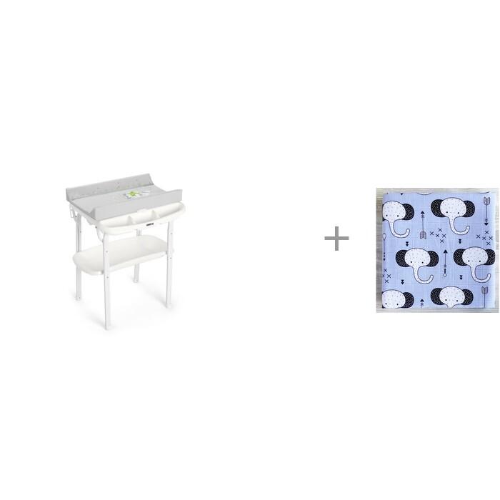Пеленальные столики CAM Aqua с ванночкой и муслиновая пеленка Mjolk Слоники 80x80 см