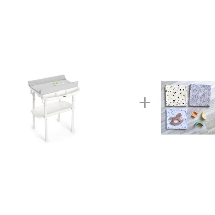 Пеленальные столики CAM Aqua с ванночкой и Пеленка Mjolk Кляксы/Звезды/Palm Tree 80х80 см