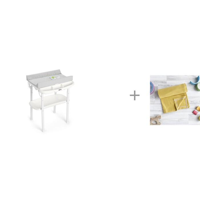 пеленальные столики cam cambio с ванночкой 246 и плед пеленка mjolk mustard 120х105 см Пеленальные столики CAM Aqua с ванночкой и Плед-пеленка Mjolk Mustard 115х85 см