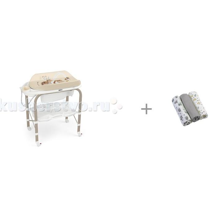 Пеленальный столик CAM Cambio с комплектом пеленок BabyOno