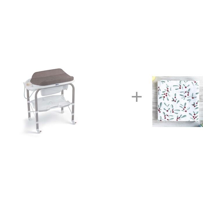 пеленальные столики cam cambio с ванночкой 246 и муслиновая пеленка mjolk персики 80x80 см Пеленальные столики CAM Cambio с ванночкой 246 и муслиновая пеленка Mjolk Брусника 80x80 см