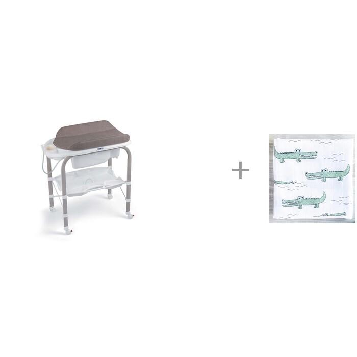 пеленальные столики cam cambio с ванночкой 246 и муслиновая пеленка mjolk персики 80x80 см Пеленальные столики CAM Cambio с ванночкой 246 и муслиновая пеленка Mjolk Крокодилы 80x80 см